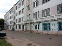 Казань, улица Степана Халтурина, дом 2. многоквартирный дом