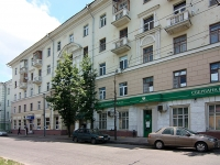 Kazan, Stepan Khalturin st, house 4. Apartment house