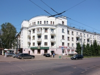 Kazan, Stepan Khalturin st, house 5. Apartment house