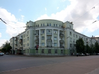 Kazan, Stepan Khalturin st, house 6. Apartment house
