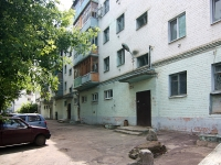 Kazan, Stepan Khalturin st, house 10. Apartment house