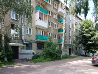 neighbour house: st. Stepan Khalturin, house 16. Apartment house