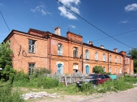 Kazan, Tokarnaya st, house 5. Apartment house