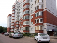 neighbour house: st. Tolbukhin, house 9. Apartment house