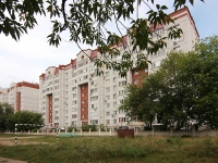 neighbour house: st. Tolbukhin, house 11. Apartment house