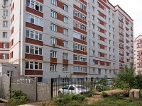 neighbour house: st. Tolbukhin, house 13. Apartment house