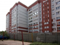 neighbour house: st. Tolbukhin, house 21. Apartment house