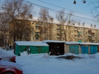 Kazan, Fabrichnaya st, house 4. Apartment house