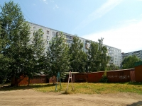 neighbour house: avenue. Fatykh Amirkhan, house 2А. Apartment house