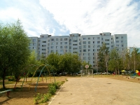 Казань, Фатыха Амирхана проспект, дом 2А. многоквартирный дом