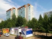 Kazan, Fatykh Amirkhan avenue, house 2Б. store