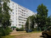 neighbour house: avenue. Fatykh Amirkhan, house 4А. Apartment house