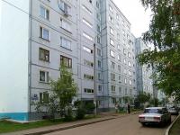 喀山市, Fatykh Amirkhan avenue, 房屋 4А. 公寓楼