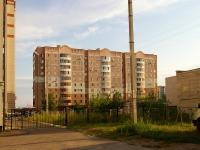 Казань, Фатыха Амирхана проспект, дом 5. многоквартирный дом