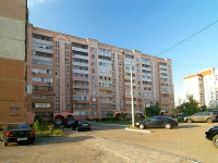 Kazan, Fatykh Amirkhan avenue, house 5. Apartment house