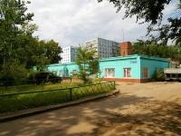 Казань, Фатыха Амирхана проспект, дом 6А. жилищно-комунальная контора