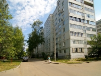 neighbour house: avenue. Fatykh Amirkhan, house 6. Apartment house