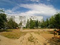 Kazan, Fatykh Amirkhan avenue, house 6. Apartment house