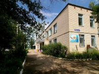 "neighbour house: avenue. Fatykh Amirkhan, house 10А к.3. nursery school №170 ""Теремок"""