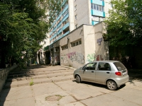 neighbour house: avenue. Fatykh Amirkhan, house 10А. store