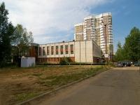 Kazan, lyceum Профессиональный лицей №68, Fatykh Amirkhan avenue, house 12А к.1