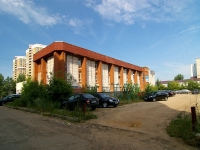 neighbour house: avenue. Fatykh Amirkhan, house 12А. office building