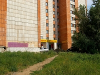 Kazan, Fatykh Amirkhan avenue, house 12. Apartment house