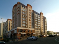 neighbour house: avenue. Fatykh Amirkhan, house 13. Apartment house