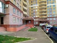 Казань, Фатыха Амирхана проспект, дом 14А. многоквартирный дом