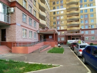 Kazan, Fatykh Amirkhan avenue, house 14Б. Apartment house