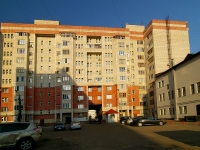 Kazan, Fatykh Amirkhan avenue, house 15. Apartment house