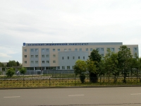 Kazan, university Казанский государственный медицинский университет (КГМУ), Fatykh Amirkhan avenue, house 16