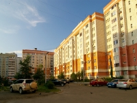 neighbour house: avenue. Fatykh Amirkhan, house 17. Apartment house
