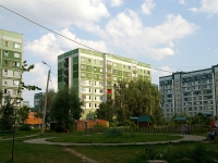 neighbour house: avenue. Fatykh Amirkhan, house 20А. Apartment house