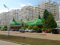 neighbour house: avenue. Fatykh Amirkhan, house 21Б. multi-purpose building