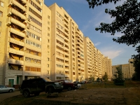 Kazan, Fatykh Amirkhan avenue, house 21. Apartment house