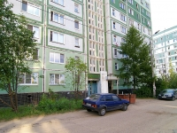 Казань, Фатыха Амирхана проспект, дом 22А. многоквартирный дом