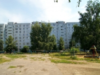 Kazan, Fatykh Amirkhan avenue, house 25. Apartment house