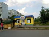 喀山市, Fatykh Amirkhan avenue, 房屋 26Б. 商店