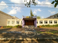 Kazan, school №132 с углубленным изучением иностранных языков, Fatykh Amirkhan avenue, house 28А