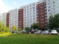 Kazan, Fatykh Amirkhan avenue, house 28. Apartment house