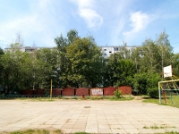 Kazan, Fatykh Amirkhan avenue, house 29. Apartment house
