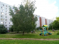 Kazan, Fatykh Amirkhan avenue, house 30. Apartment house