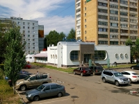 neighbour house: avenue. Fatykh Amirkhan, house 31Б. restaurant