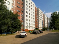 Kazan, Fatykh Amirkhan avenue, house 32. Apartment house