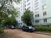 neighbour house: avenue. Fatykh Amirkhan, house 33. Apartment house