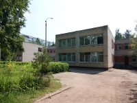"neighbour house: avenue. Fatykh Amirkhan, house 35А. nursery school №248 ""Почемучка"""