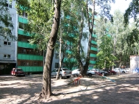 neighbour house: avenue. Fatykh Amirkhan, house 37. Apartment house