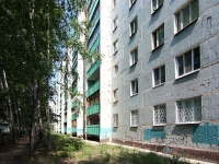 Kazan, Fatykh Amirkhan avenue, house 37. Apartment house