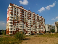 neighbour house: avenue. Fatykh Amirkhan, house 40. Apartment house